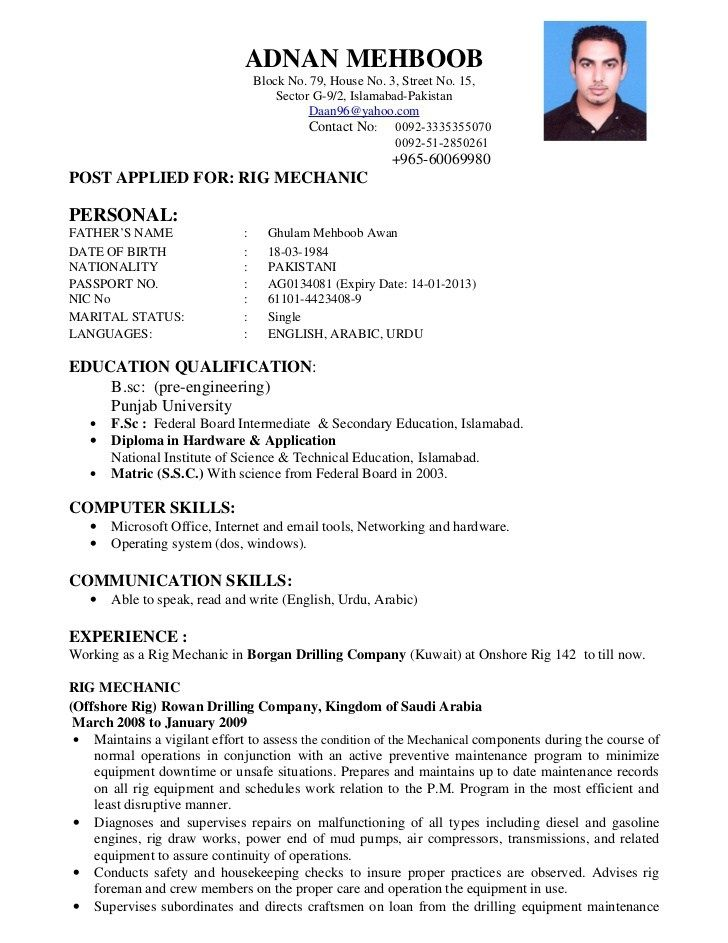 Computer Operator Resume Format What You Will Include In The
