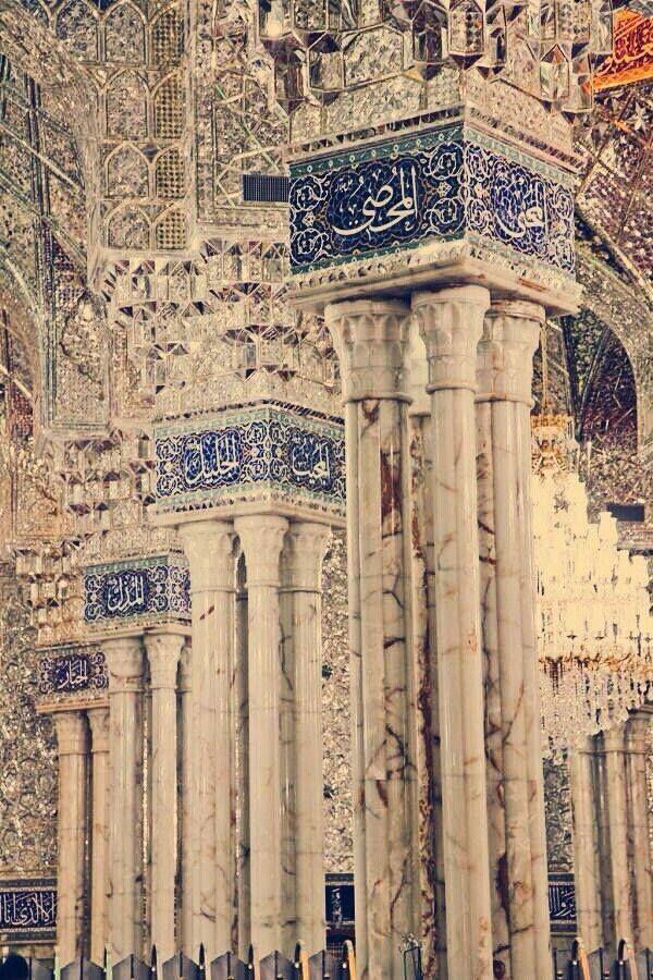 This is Holy Shrine of Imam Ali ibn Abitalib, Njaf, Iraq. Decorated by Ebrahim Mazloom Zadeh