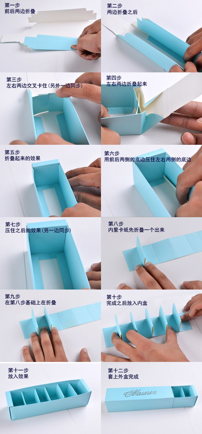 马卡龙烘焙包装盒 烫金盒 抽屉式蛋糕盒6粒装点心饼干糕点盒-淘宝网全球站