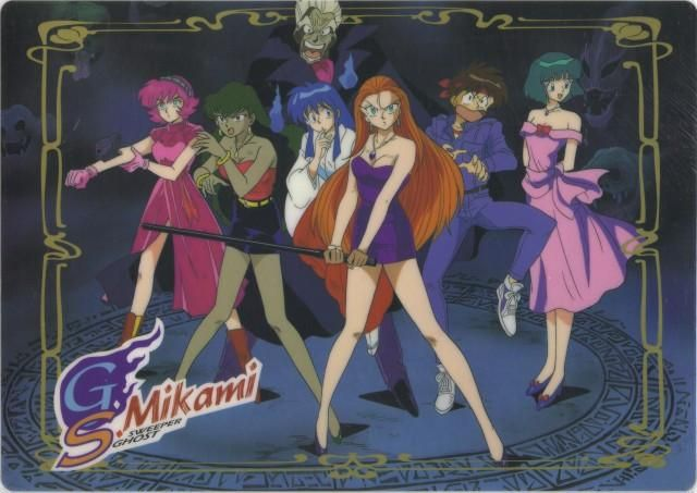 Mikami, la cazafantasmas