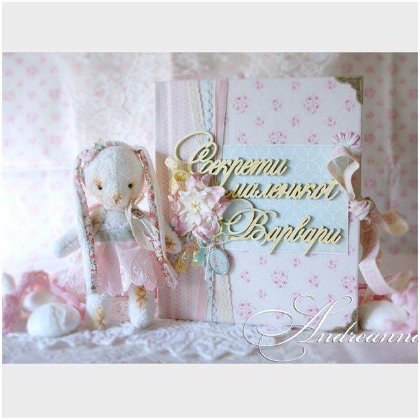 """Нежнейшего утра! Дневник мамы """"секреты маленькой Варвары"""" имеет размер 21,5х18см, обложка из натуральной, приятной на ощупь хлопка #tilda наполнение 48 акварельных, фактурных страниц, ванильного оттенка, с разделами на украинском языке, и, разделительными страничками с местами для фото.  На последней странице дневника есть кармашек с тегами, местами для оттиска ножки и ладошки. #andreanna #handmade #scrap #scrapbooking #scrapbook #newborn #baby #babygirl #андреанна #вожиданиичуда"""