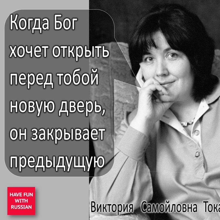 Виктория Токарева 11076274_867340746645534_5391202339808279516_n.jpg (960×960)