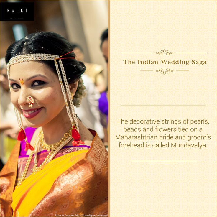 #DidYouKnow The Maharashtrian bride wears a yellow saree on her wedding which is gifted by her maternal uncle.