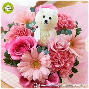 キュート!ポンポンマム(菊の花)で出来た犬のフラワーアレンジメント。Cute! An animal doll made with chrysanthemums.