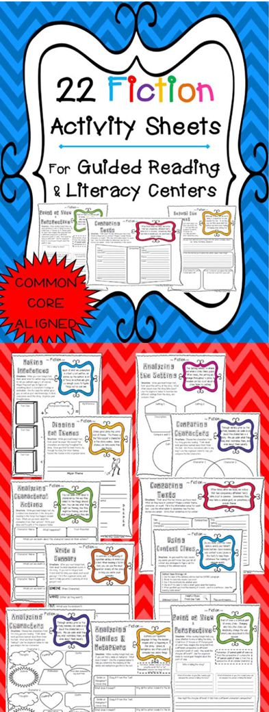 Fiction Activity Sheet that are perfect for Literacy Centers and Guided Reading Lessons. Just pair them with a text, and POOF...you have a perfect activity!