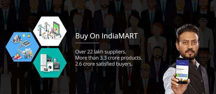 Buy On Indiamart