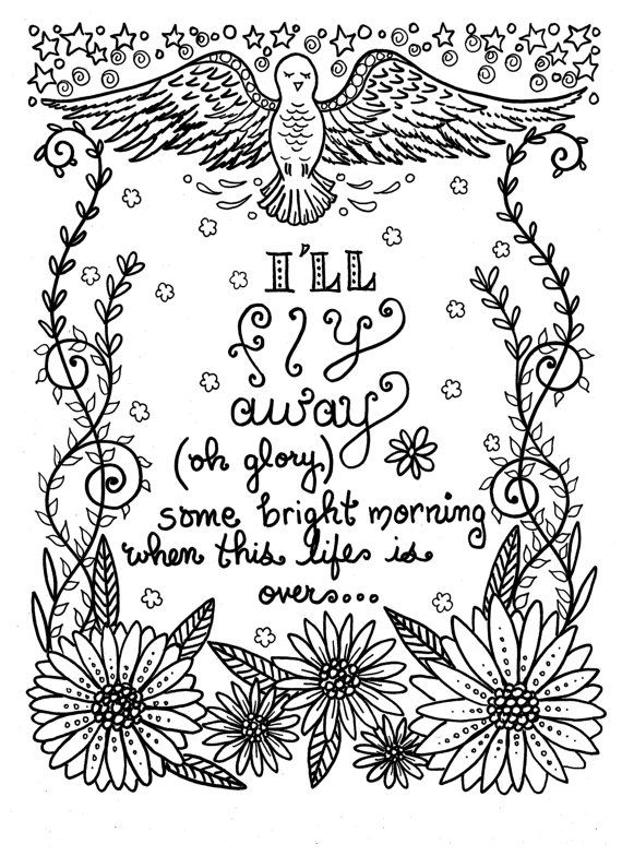 spring coloring pages detailed words - photo#33