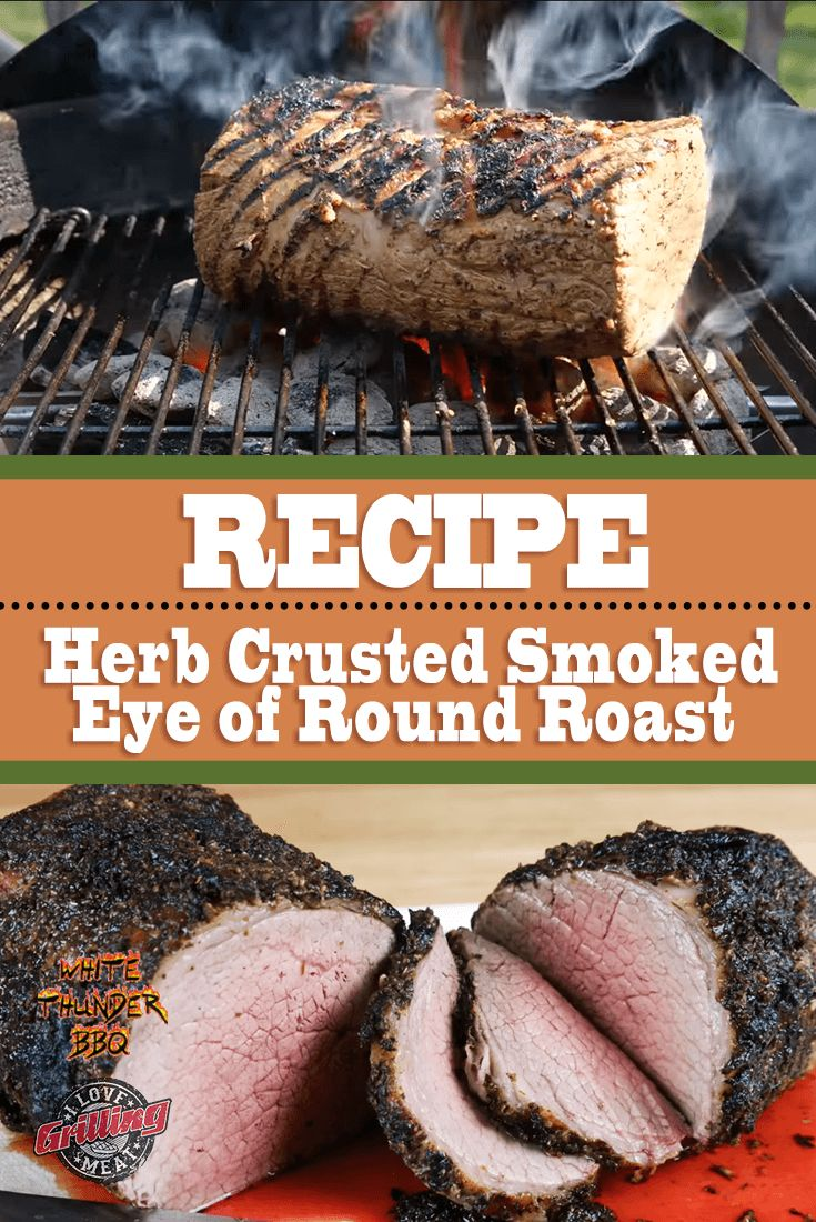 how to cook inside round roast