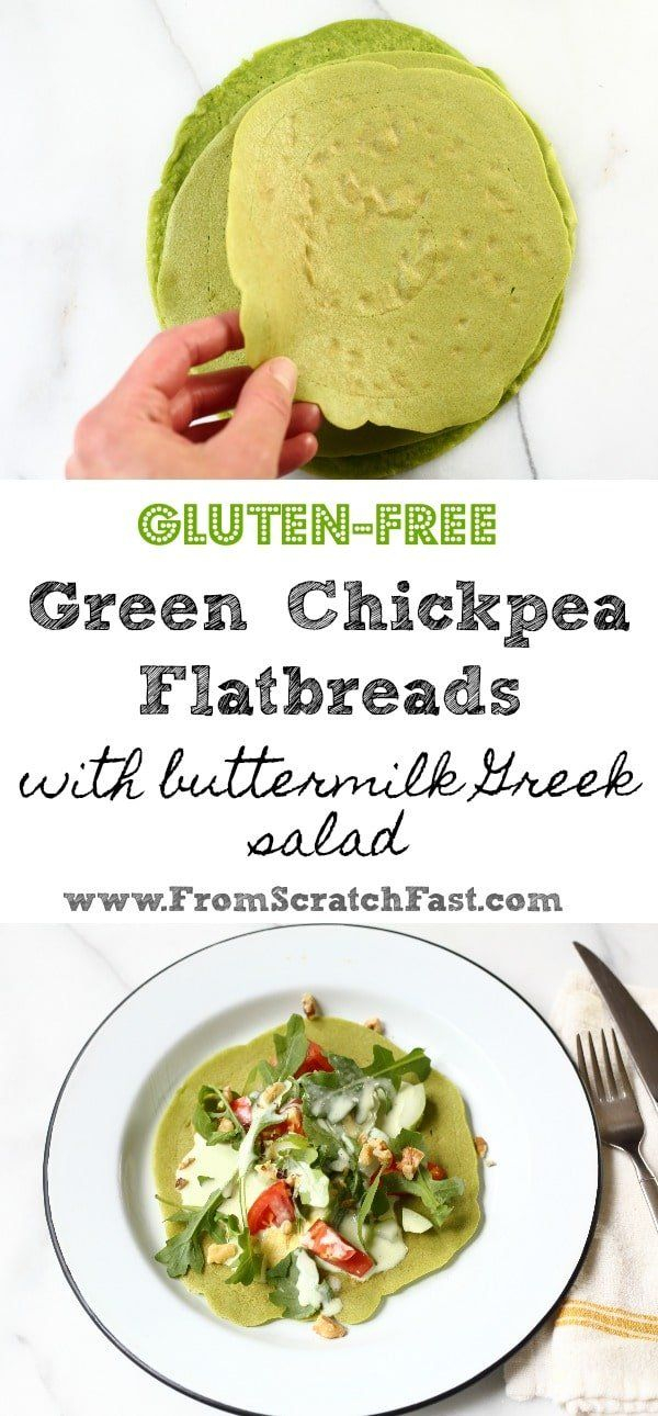 These easy and healthy green chickpea flatbreads are perfect for quick lunches and weeknight dinners!