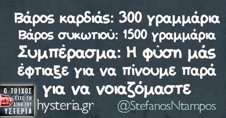 topnewsgr_eidiseis_6_6
