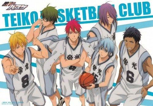 Teiko Basketball Club