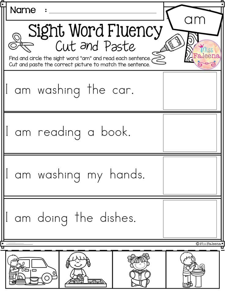 These are FREE samples from my Sight Word Sight Fluency Cut and Paste the Bundle. This product is perfect for preschool, kindergarten and first graders. This product helps children to learn sight words by reading and put them in the sentences.  Preschool | Preschool Free Worksheets | Kindergarten | Kindergarten Worksheets | First Grade | First Grade Worksheets | Sight Word Fluency | Free Sight Word Fluency Cut and Paste |Free Lessons