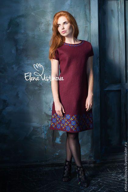 Купить или заказать Валяное платье 'Спелая вишня' в интернет-магазине на Ярмарке Мастеров. Если говорить о декоре женской одежды, то среди множества модных трендов 2017 можно выделить вышивку ручной работы. Платья, юбки и даже верхняя одежда в коллекциях Antoni Marras, Vivetta, Piccione-Piccione украшена вышивкой с природными орнаментами, цветами и золотыми узорами. Насыщенный бордовый цвет, богатая фактура, вышивка - в этом платье есть все, чтобы привлекать внимание.