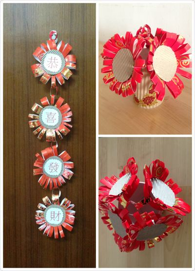 15 best recycled chinese new year art and craft images on for Modern arts and crafts