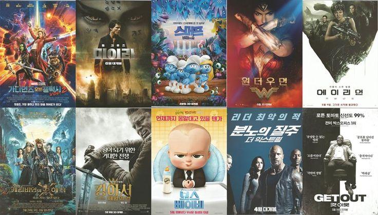 2017 Promotional 10 Korea Movie Mini Poster Flyers (A4 Size)