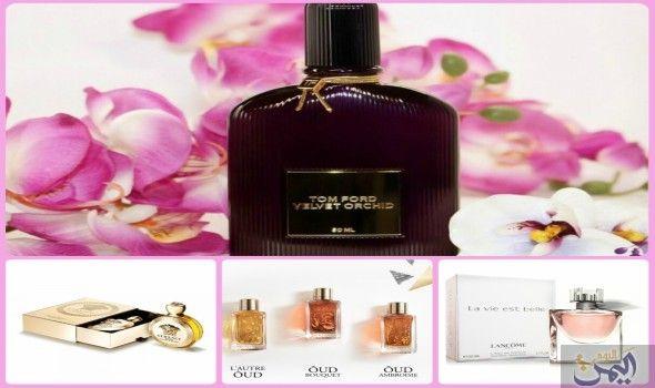 أفضل العطور العالمية المفض لة لدى النساء العربيات Perfume Perfume Bottles Bottle