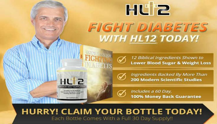 HL12-Supplement review  HL12 has received extremely positive reviews expressing how easy it is to use the supplement to fight diabetes and diseases. Most users also explain that the ..