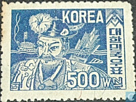1949 South Korea - Admiral Yi Sun-sin