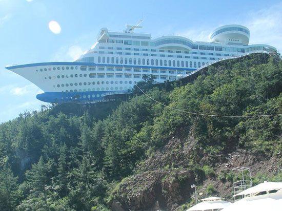Sun Cruise Resort Gangwon-do, Zuid-Korea