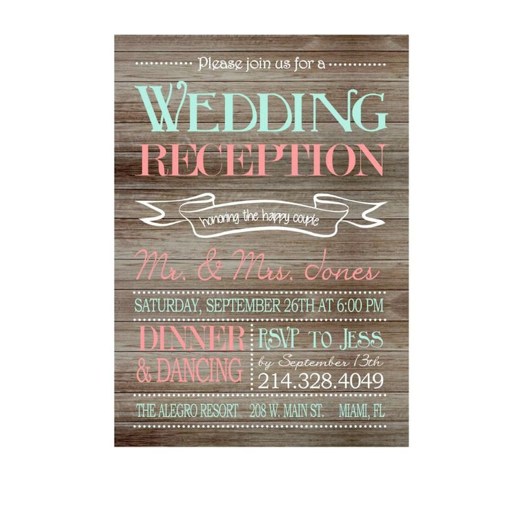 Rustic Wedding Reception Only Invitation On Wooden Background Printable