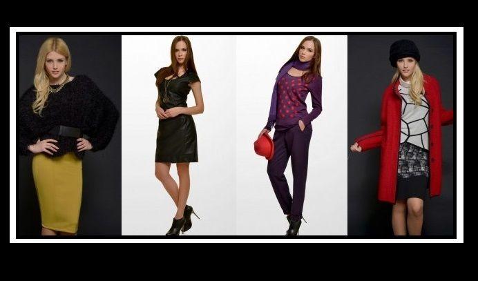 Winter Collection Attrattivo - Sarah 2015! Χειμωνάς fashion women clothes