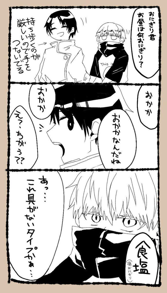 戦 小説 骨 呪術 乙 夢 廻