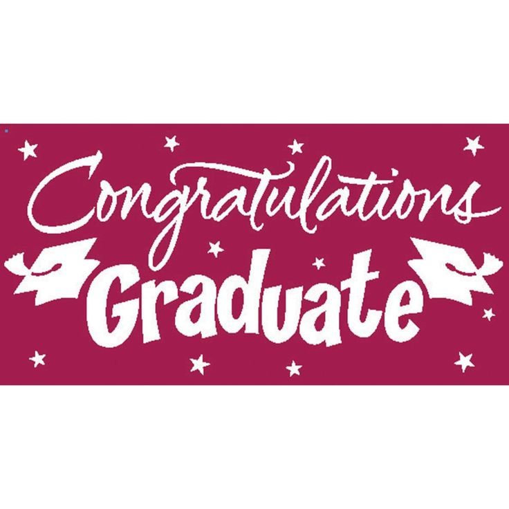 "Pack of 6 Burgundy and White Gigantic ""Congratulations Graduate"" Giant Party Banners 10', Pink"