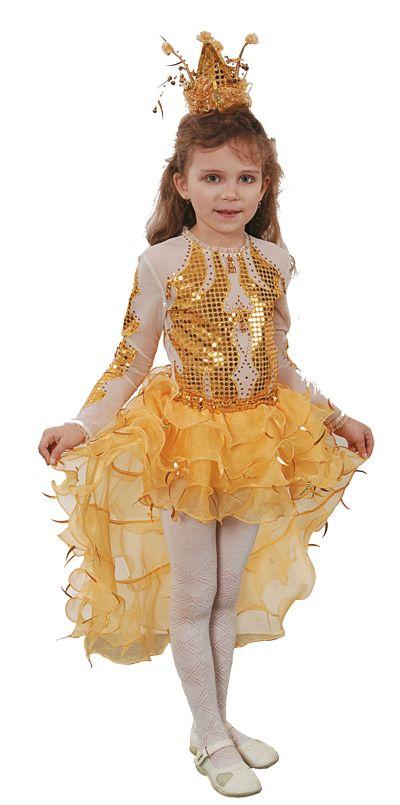 Карнавальный костюм Принцесса Золотая рыбка 261/30