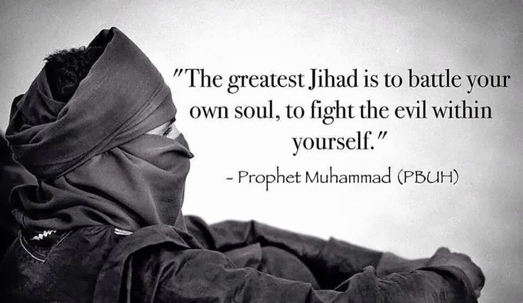 powerful hadith quote by our prophet muhammed s a w