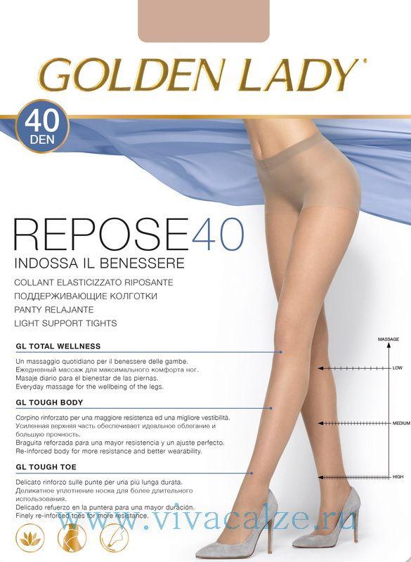REPOSE 40 #Колготки тонкие, эластичные, с легким массажным эффектом, с уплотненной верхней частью и усиленным мыском. Ластовица.