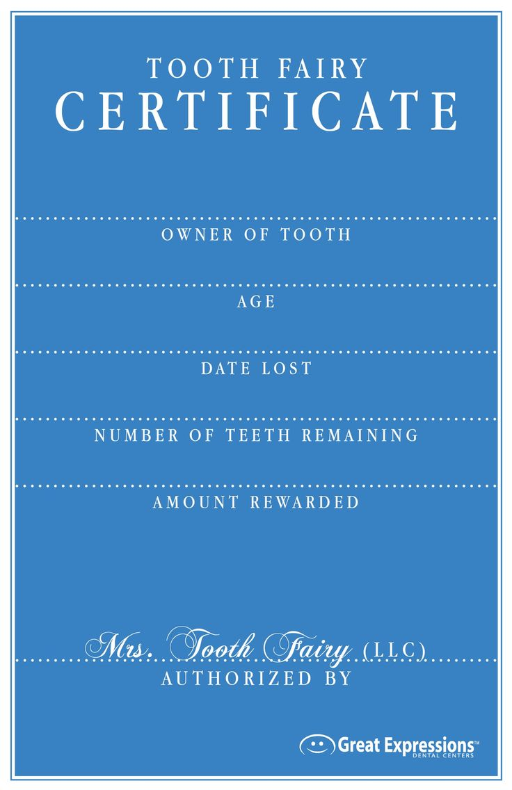 Tooth Fairy Certificate For Boys First Tooth