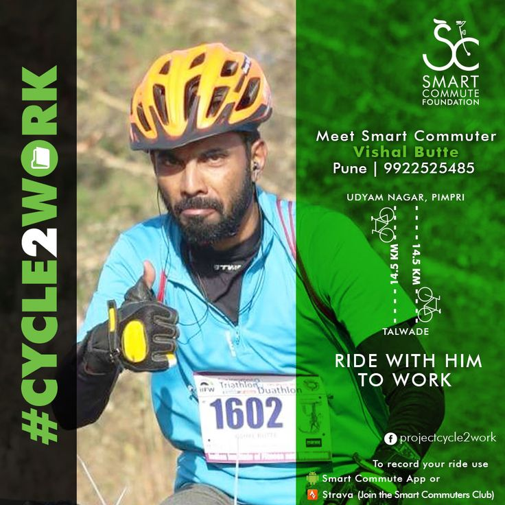 Vishal Butte from Pune cycles to work daily. His commute starts from Pimpri and ends at his office in Talwade. He covers around 14kms on his cycle. He prefers cycling because it helps him improve his fitness, reduce air pollution, save petrol and pursue his love for photography, as he can stop at any time when riding a cycle to capture sweet moments.   If you cycle to work then email us on thesmartcommute@gmail.com