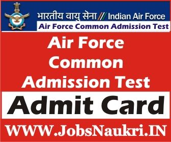 Indian Air Force   Air Force Common Admission Test (AFCAT)  Admit Card / Hall Ticket / Call Letter 2015  http://jobsnaukri.in/air-force-common-admission-test-afcat-admit-card-hall-ticket-call-letter-2015/