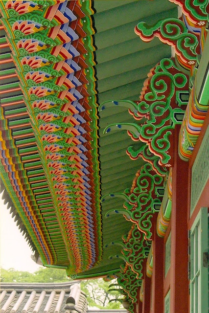 Seoul, South Korea:  which you can read about in my new book!