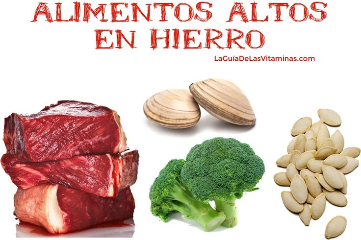 15 alimentos altos en hierro for Productos con hierro