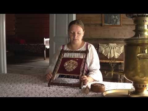Золотное шитьё |      Традиционные ремёсла и хозяйство |     Музей-заповедник «Кижи»