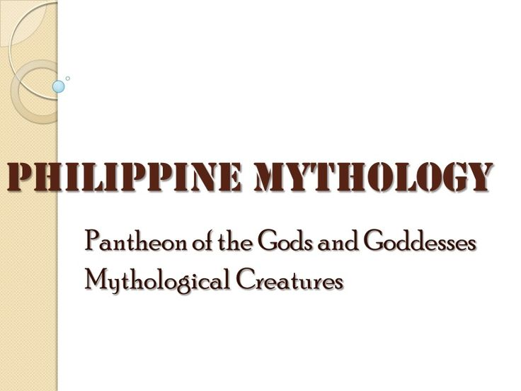 Philippine Mythology: Pantheon of the Gods and Goddesses Mythological Creatures  Submitted by:  Pamaran, Malcom A.   Rocillo, Michelle G.  Villodres, Amidel P.…