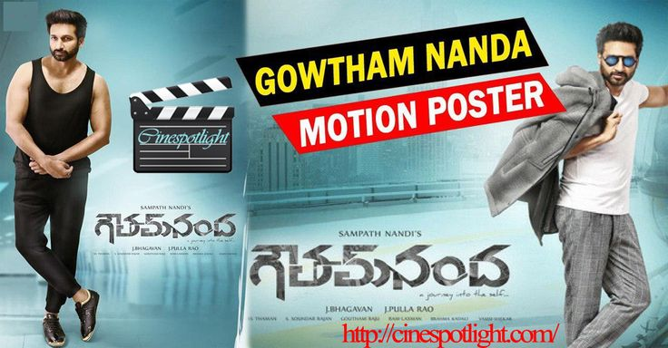 Gautham Nanda movie is Telugu upcoming romantic action movie written and directed by Sampath Nandi. Get all the updates on Goutham Nanda Telugu movie video here http://cinespotlight.com/goutham-nanda-telugu-movie-trailer/