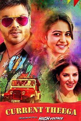 hindi link for you com