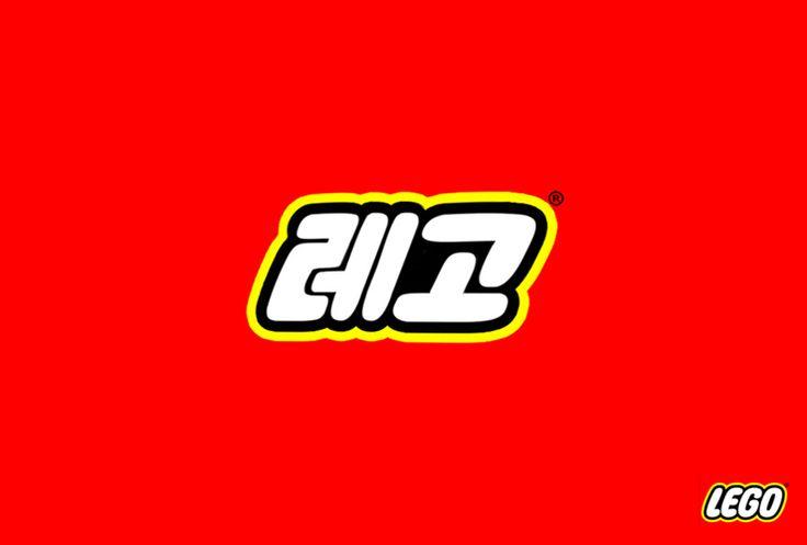 lego  korean version logo http://www.grafolio.com/illustration/43532
