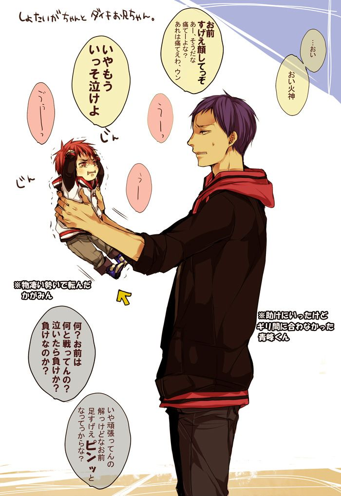 """Aomine's face is like """"why me"""" xDD"""