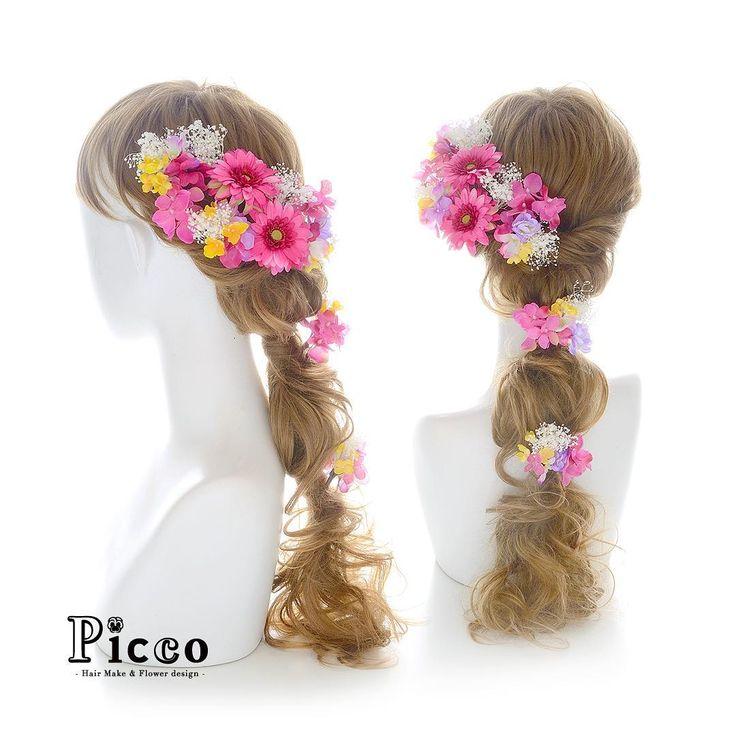 🌸 Gallery 746 🌸  .  【 結婚式 #髪飾り 】  .  #Picco #オーダーメイド髪飾り #カラードレス #結婚式  .  ビビッドなピンクのガーベラをメインに、カラードレスの配色に合わせた小花とかすみ草でふんわりと盛り付けた可愛いウェディングスタイルです💛💜💖 ✨  .    #ピンク  #ガーベラ  #個性的  #蜷川実花ドレス  #ウェディングヘア  .  デザイナー @mkmk1109  .  .  .  #ヘッドアクセ #ヘッドドレス #花飾り #造花  #ドレスヘア #披露宴 #パーティー #プレ花嫁 #花嫁  #ウェディングドレス #flower #dress #ドレス #ヘアアレンジ  #weddinghair #pink #princess #vivid    #marry #marryxoxo