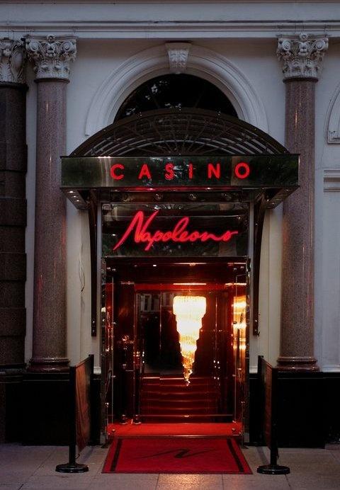 Napoleons casino menu sheffield