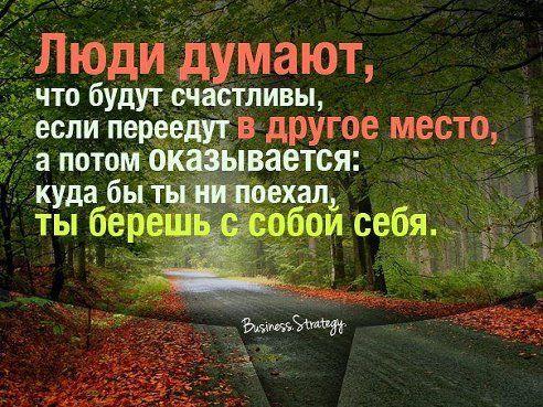 Жадность и счастье никогда не встречались друг с другом. Неудивительно, что они незнакомы