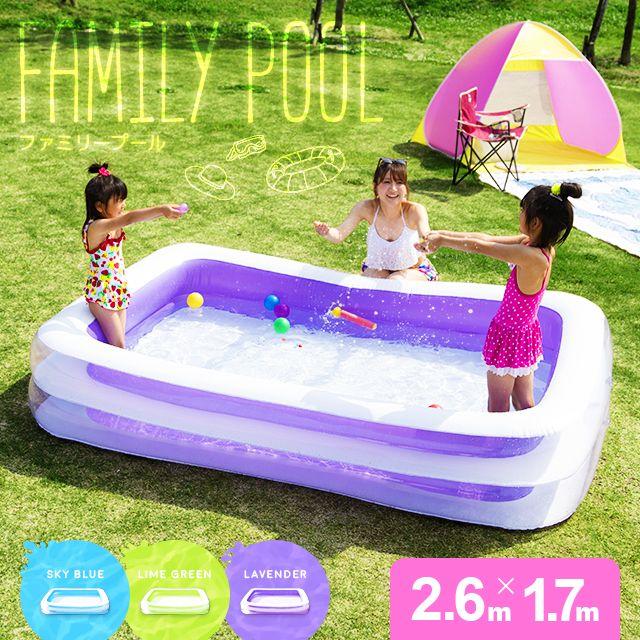 プール ビニールプール 大型 送料無料 家庭用プール ファミリープール