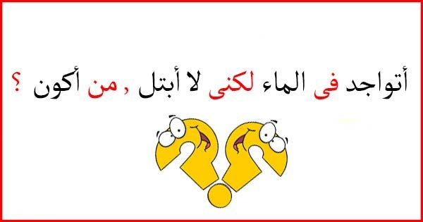 الغاز سهلة جدا Arabic Calligraphy Info Calligraphy