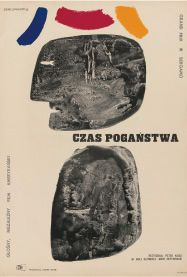 東欧ワルシャワ/デザインの情熱|ACTUS(アクタス) インテリア・家具・ソファ・チェア・テーブル・ギフト