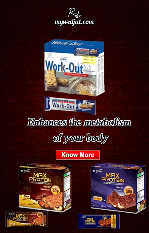 Protein bar has a wonderful balance of fats, protein and carbohydrates
