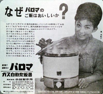 どうも服部です。昭和時代をさまざまな形で振り返っていくシリーズ記事、今回は昭和39年(1964年)の新聞広告を切り出し、当時の日常生活や食生活、流行などを見ていこうと思います。昭和39年といえば、東京オリ...