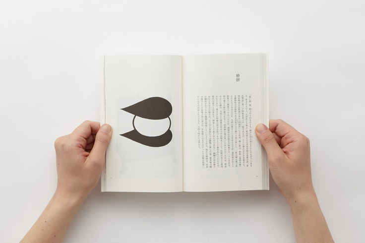 日本精美书籍设计——椿山荘选书_大声设计